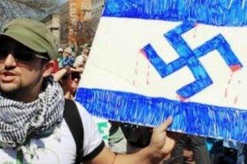 US antisemitism