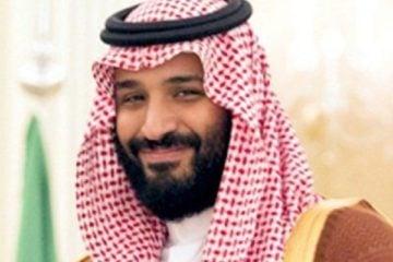 Crown Prince Mohammad bin Salman
