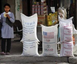 Palestinians US Aid