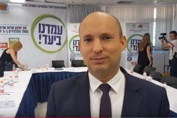 Minister of Education Naftali Bennett