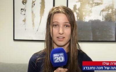 Sarah Shalev